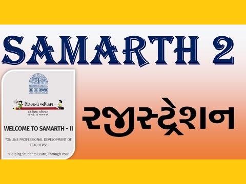 Samarth 2
